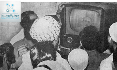 """Iraqi Television"" … History and Event"