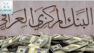 Auction currency sale in Iraq, The destruction of the economy of Iraq and the revival of the economy of Iran