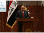 Adil Abdul Mahdi … towards a stable and prosperous Iraq
