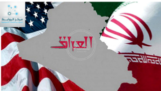 "Iraq ""confused"" between Washington and Tehran"