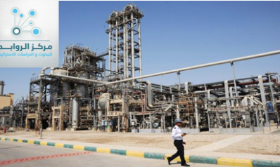 The sanctions continue: Washington targets the Iranian petrochemical sector