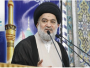 Reading in the statement of religious Marja in Najaf