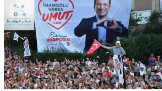 Results of the Istanbul Elections: Turkey…All winners