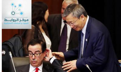 G-20 Summit and trade dispute between Washington and Beijing