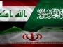 Iraq seeks balanced relations with Iran and Saudi Arabia Economic repercussions