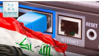 Internet in Iraq compared to the world, 50 times slower and 50 times more expensive