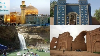 Tourism… the neglected wealth in Iraq