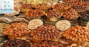 """Dates"" Iraq's national wealth is exposed to the extermination"