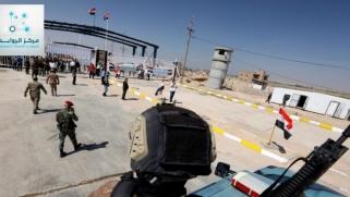 The opening of the Al-Qaim-Albukamal crossing… Is it of strategic economic importance or has regional implications?