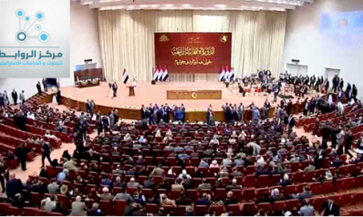 Conspiracy… Address of some partners of the political process in Iraq