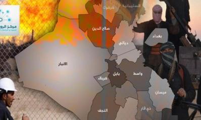 Iran's role to dominate Iraqi economy