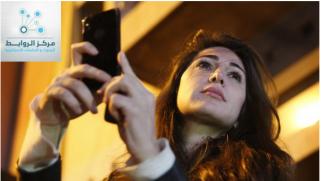 "About ""mobile"" Dima Sadiq"