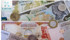 The recovery of the Syrian economy : Opportunities and Obstacles