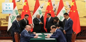 Trade agreement with China… What is waiting for Iraq?
