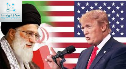 Iran and  drink  the second poison cup