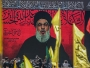 A Strategy to Contain Hezbollah: Ideas and Recommendations