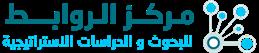 الحراك العسكري العراقي..  رؤى وملاحظات