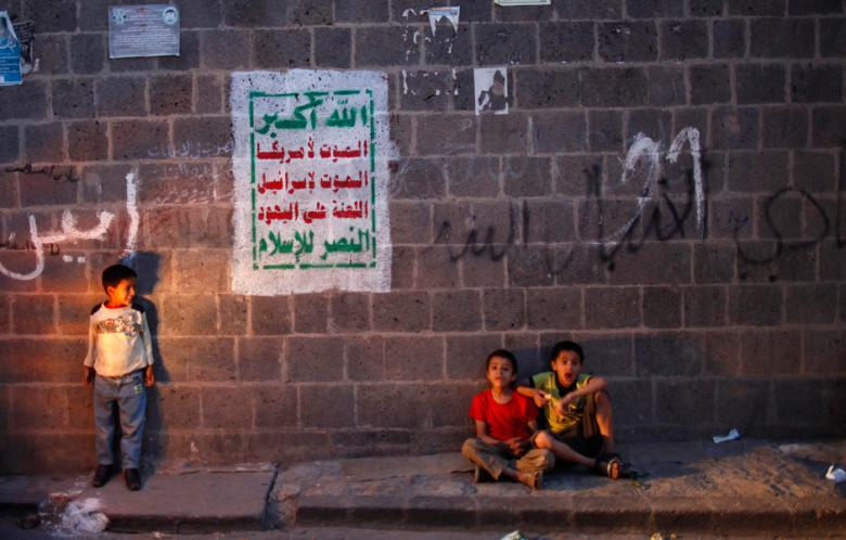 اليمن تحت سيطرة الحوثيين
