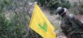 """واشنطن بوست: تسلل الـ""""موساد"""" الإسرائيلي داخل حزب الله اللبناني سبقه تسلل الـ""""سي آي ايه"""""""
