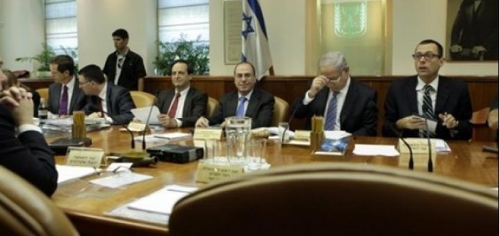أزمة مفتعلة: سيناريوهات مستقبلية لأزمة الحكومة الإسرائيلية 2015
