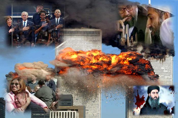الحرب على الإرهاب: إخفاقات أميركية بمليارات الدولارات