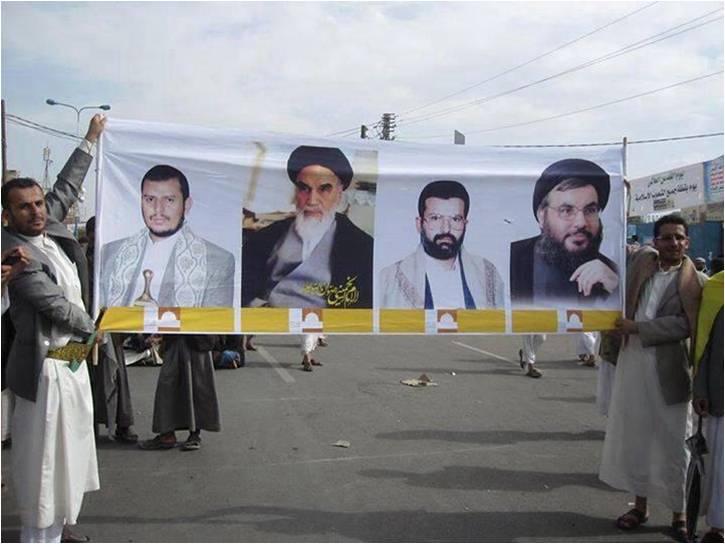 """من """"اليمن السعيد"""" إلى """"اليمن الفقيد"""""""