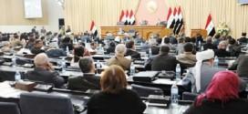 البرلمان العراقي يقر ميزانية 2015