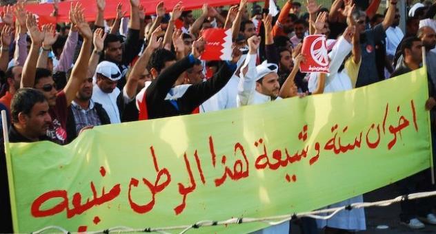 """""""الوساطة الدينية"""":   أنماط ومعوقات جهود """"المصالحة المذهبية"""" في المنطقة العربية"""