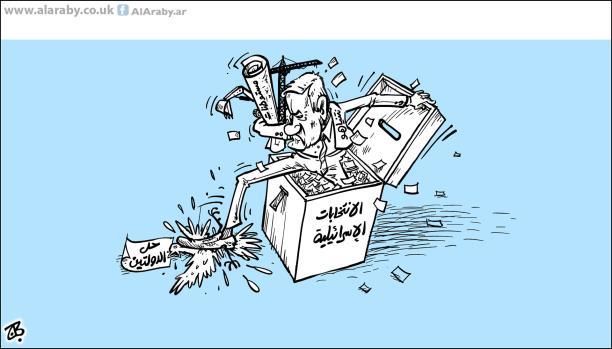 لا يذهب الإسرائيليون للانتخابات من أجل العرب