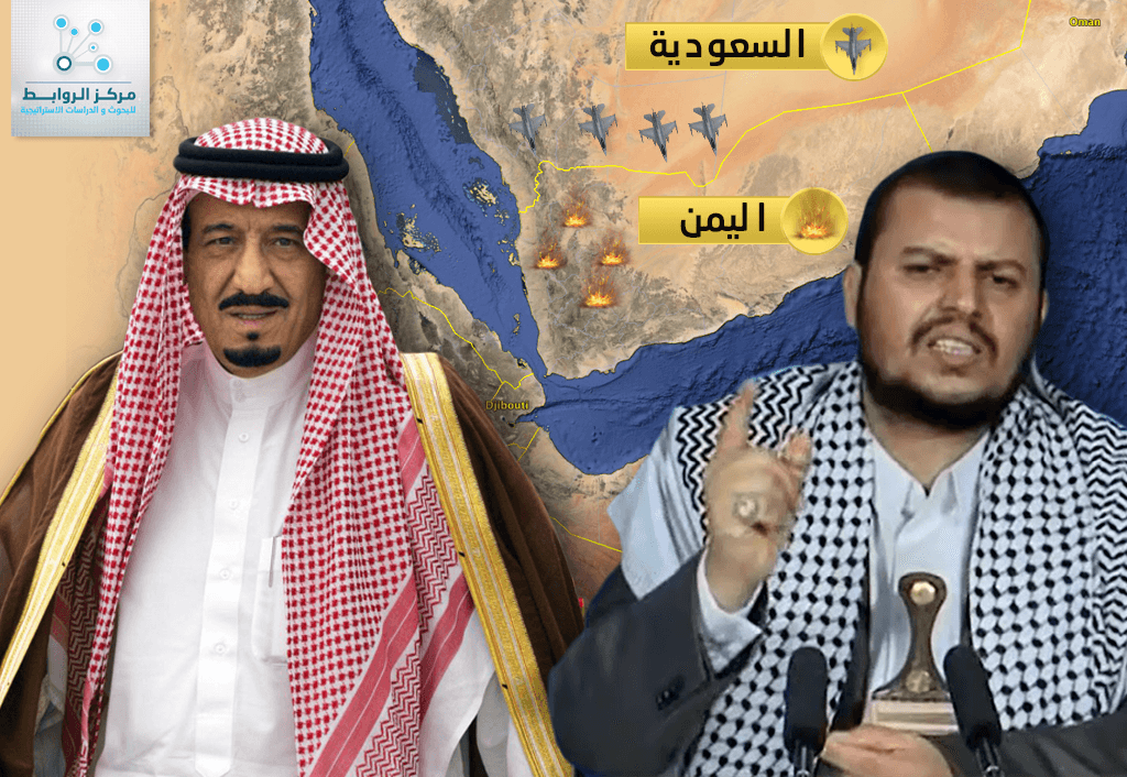 اليمن..مصالح الاضداد