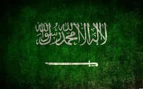 مجلة إسرائيلية: السعودية تستعد لليوم الذي يلي الاتفاق مع إيران