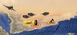 """عملية """"عاصفة الحزم"""" هل ستشعل اسعار النفط ؟"""