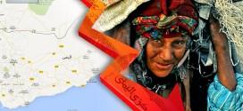 الاقتصاد اليمني ..واقع مؤلم ومستقبل غامض
