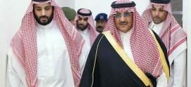اعادة ترتيب: محمد بن نايف وليًا للعهد و محمد بن سلمان ولياً لولي العهد