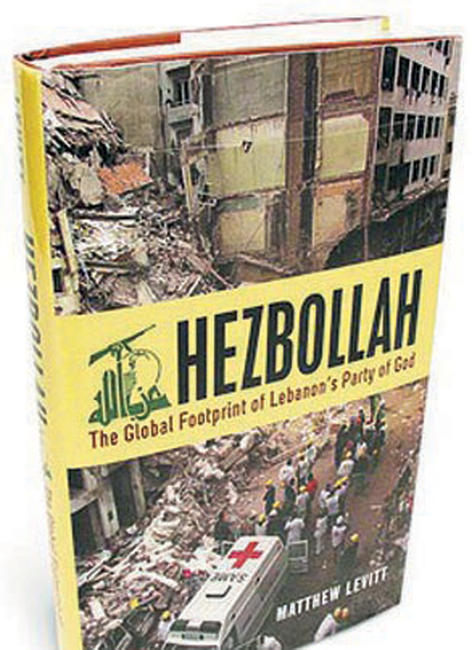 «حزب الله» .. إرهاب عالمي وباع طويل في تزوير العملات وتهريب المخدرات