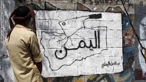 """تيارات الإسلام السياسي في اليمن و""""عاصفة الحزم"""".. المواقف والتداعيات"""