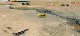 معركة الموصل المقبلة و إستراتيجية  الاستنزاف