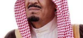 """""""عاصفة الحزم"""" والسياسة الخارجية السعودية"""