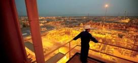 """""""أرامكو"""" عملاق النفط العالمي"""