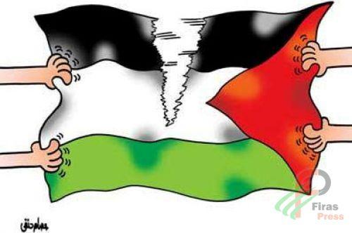 ثماني سنوات على الانقسام الفلسطيني
