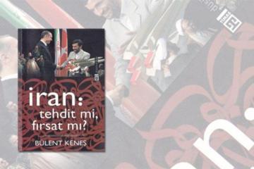 مراجعات كتب: قراءة في كتاب: إيران تهديد أم فرصة؟