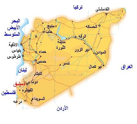 حول وحدة الدولة السورية