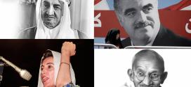 الاغتيال السياسي:محطات تاريخية