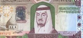 السعودية تلجأ  الى الاحتياطي النقدي  لمواجهة العجز