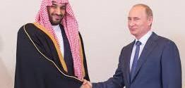 ما بعد الاتفاق النووي.. السعودية وروسيا دبلوماسية الضرورة