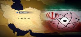 قراءة أولية للاتفاق الايراني النووي (3)