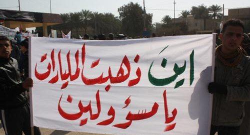 العراق.. الفساد السياسي بعد المالي