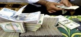 الاقتصاد العراقي في خطر ..فهل من مغيث