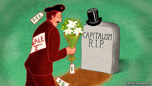 توقعات تراجع الرأسمالية سابقة لأوانها