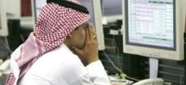اسباب ما حصل لسوق الاسهم السعودية
